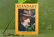 Photo of Slovenský Standart naďalej žiari, opäť má nomináciu na najlepší kávový časopis sveta