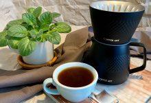 Photo of Ochutená káva? Čo káve dodáva typickú príchuť?