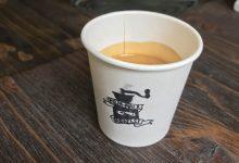 Photo of Je káva močopudná?
